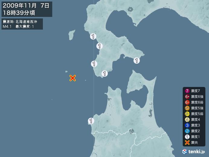 地震情報(2009年11月07日18時39分発生)
