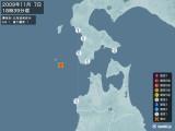 2009年11月07日18時39分頃発生した地震