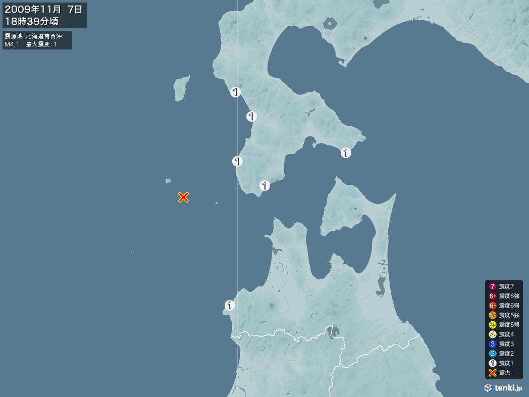 地震情報 2009年11月07日 18時39分頃発生 最大震度:1 震源地:北海道南西沖(拡大画像)