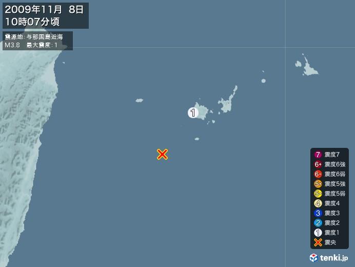 地震情報(2009年11月08日10時07分発生)