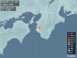 2009年11月08日13時21分頃発生した地震