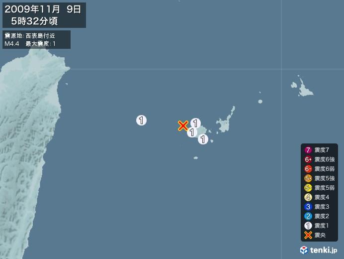地震情報(2009年11月09日05時32分発生)