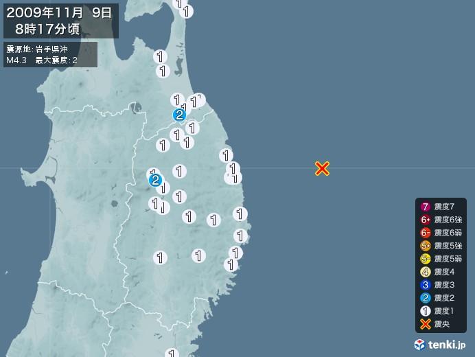 地震情報(2009年11月09日08時17分発生)