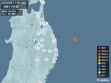 2009年11月09日08時17分頃発生した地震