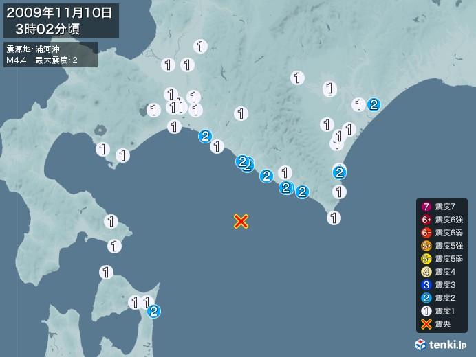 地震情報(2009年11月10日03時02分発生)