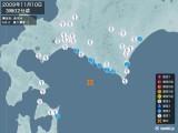 2009年11月10日03時02分頃発生した地震