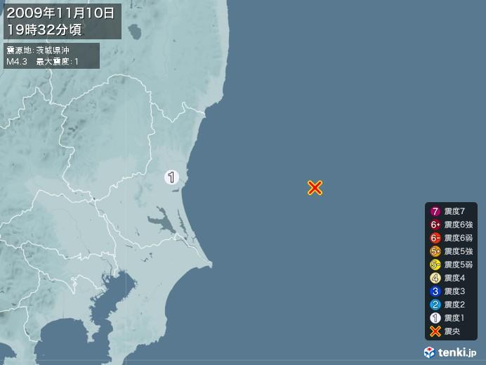 地震情報(2009年11月10日19時32分発生)