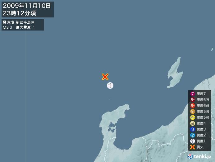 地震情報(2009年11月10日23時12分発生)
