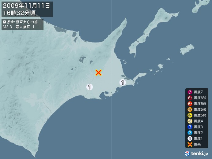地震情報(2009年11月11日16時32分発生)