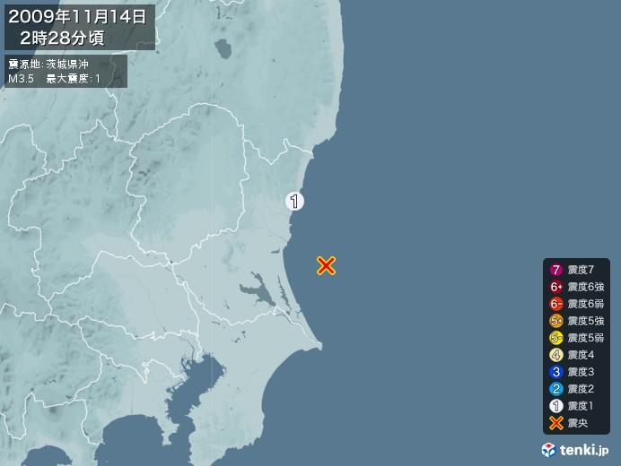地震情報(2009年11月14日02時28分発生)