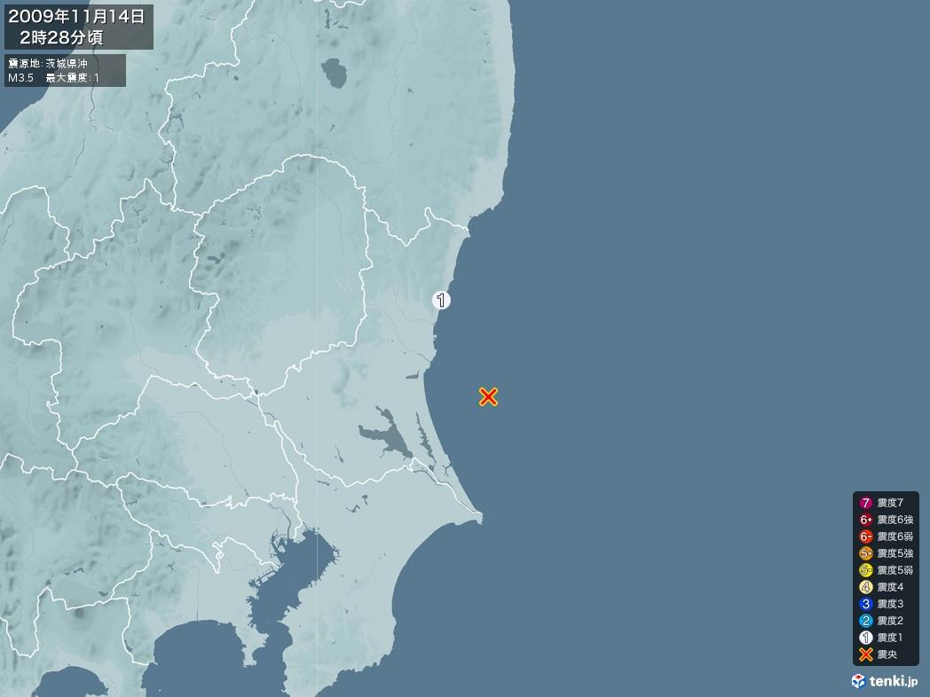 地震情報 2009年11月14日 02時28分頃発生 最大震度:1 震源地:茨城県沖(拡大画像)