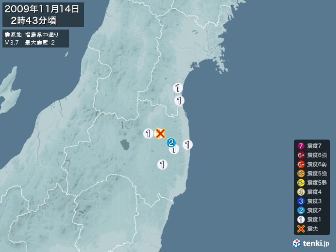 地震情報(2009年11月14日02時43分発生)