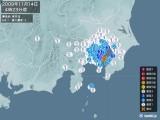 2009年11月14日04時23分頃発生した地震