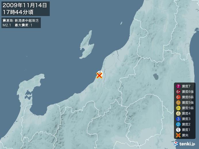 地震情報(2009年11月14日17時44分発生)