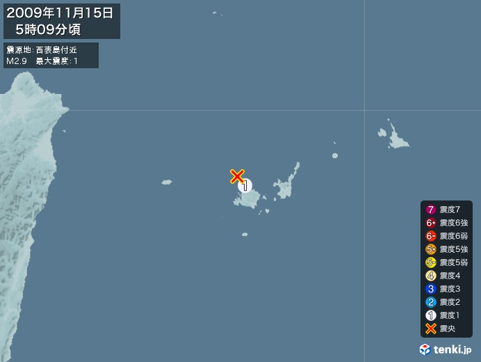 地震情報(2009年11月15日05時09分発生)