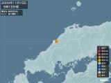 2009年11月15日05時12分頃発生した地震