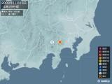 2009年11月16日04時29分頃発生した地震