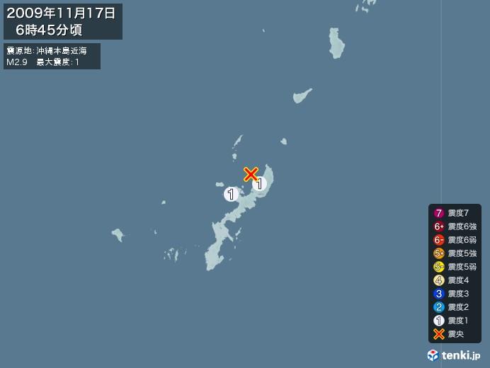 地震情報(2009年11月17日06時45分発生)