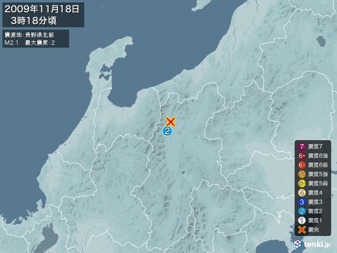 地震情報(2009年11月18日03時18分発生)