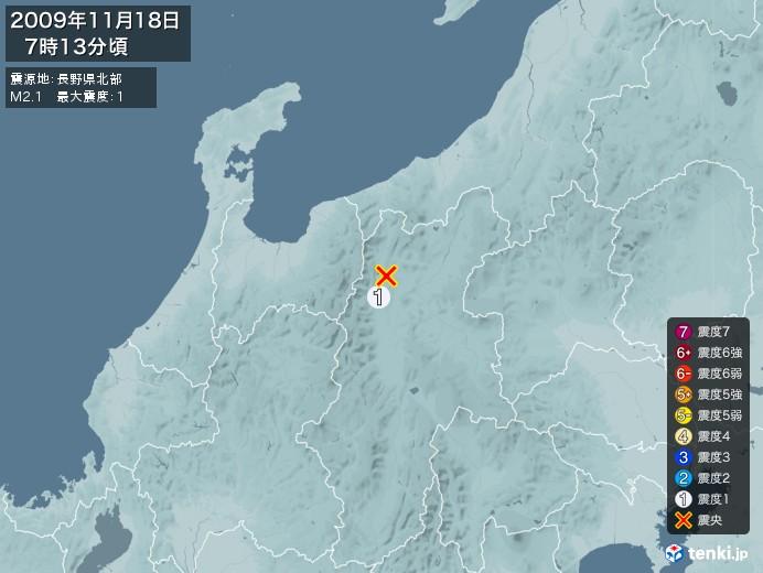 地震情報(2009年11月18日07時13分発生)