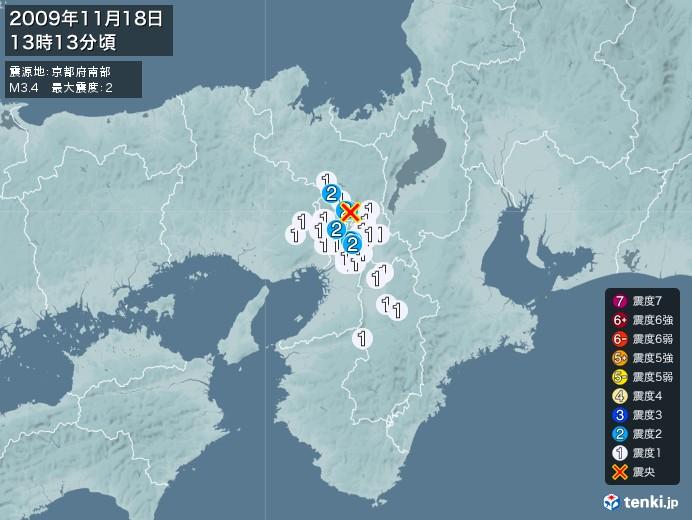 地震情報(2009年11月18日13時13分発生)