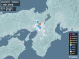 2009年11月18日13時13分頃発生した地震
