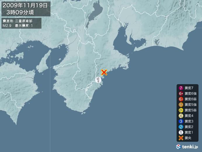 地震情報(2009年11月19日03時09分発生)
