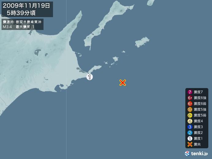 地震情報(2009年11月19日05時39分発生)