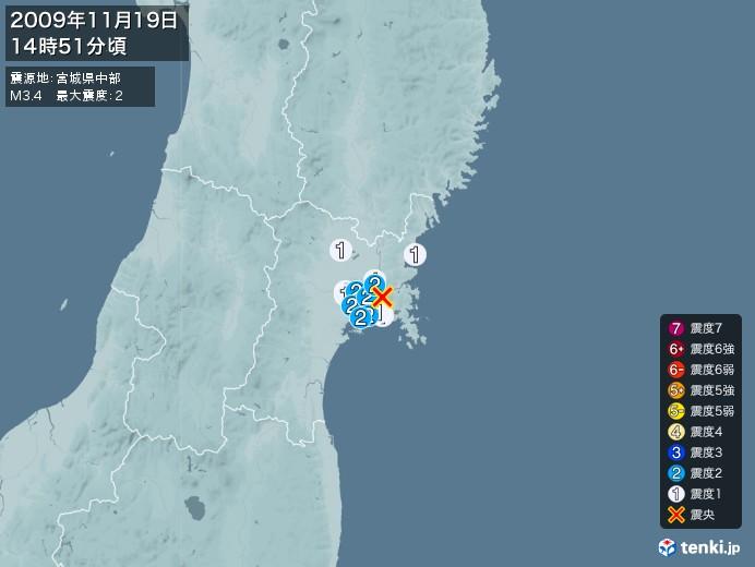 地震情報(2009年11月19日14時51分発生)