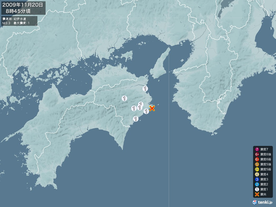 地震情報 2009年11月20日 08時45分頃発生 最大震度:1 震源地:紀伊水道(拡大画像)