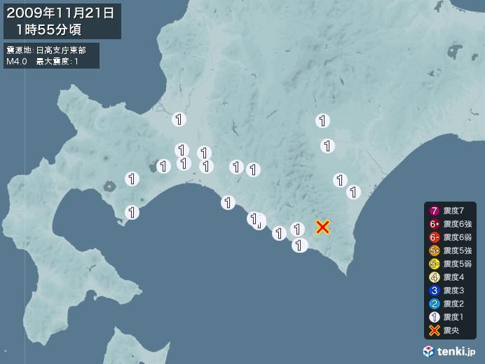 地震情報(2009年11月21日01時55分発生)