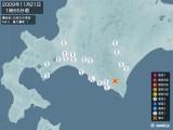 2009年11月21日01時55分頃発生した地震