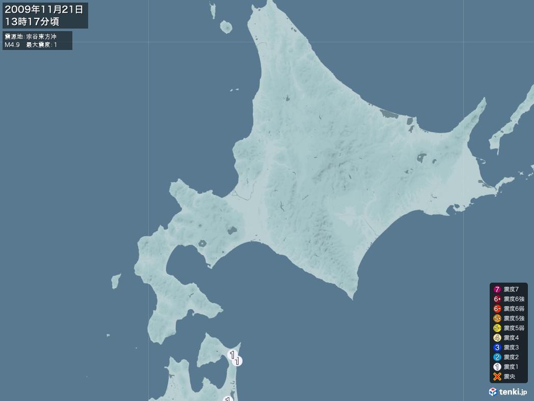 地震情報 2009年11月21日 13時17分頃発生 最大震度:1 震源地:宗谷東方沖(拡大画像)