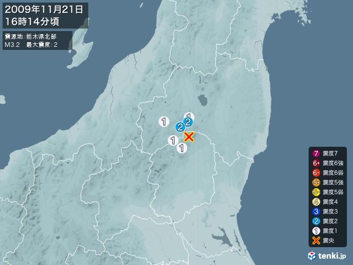 地震情報(2009年11月21日16時14分発生)