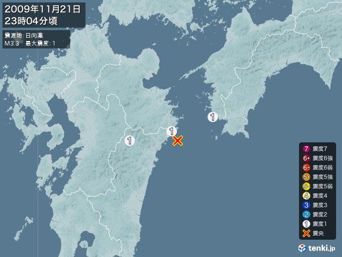 地震情報(2009年11月21日23時04分発生)
