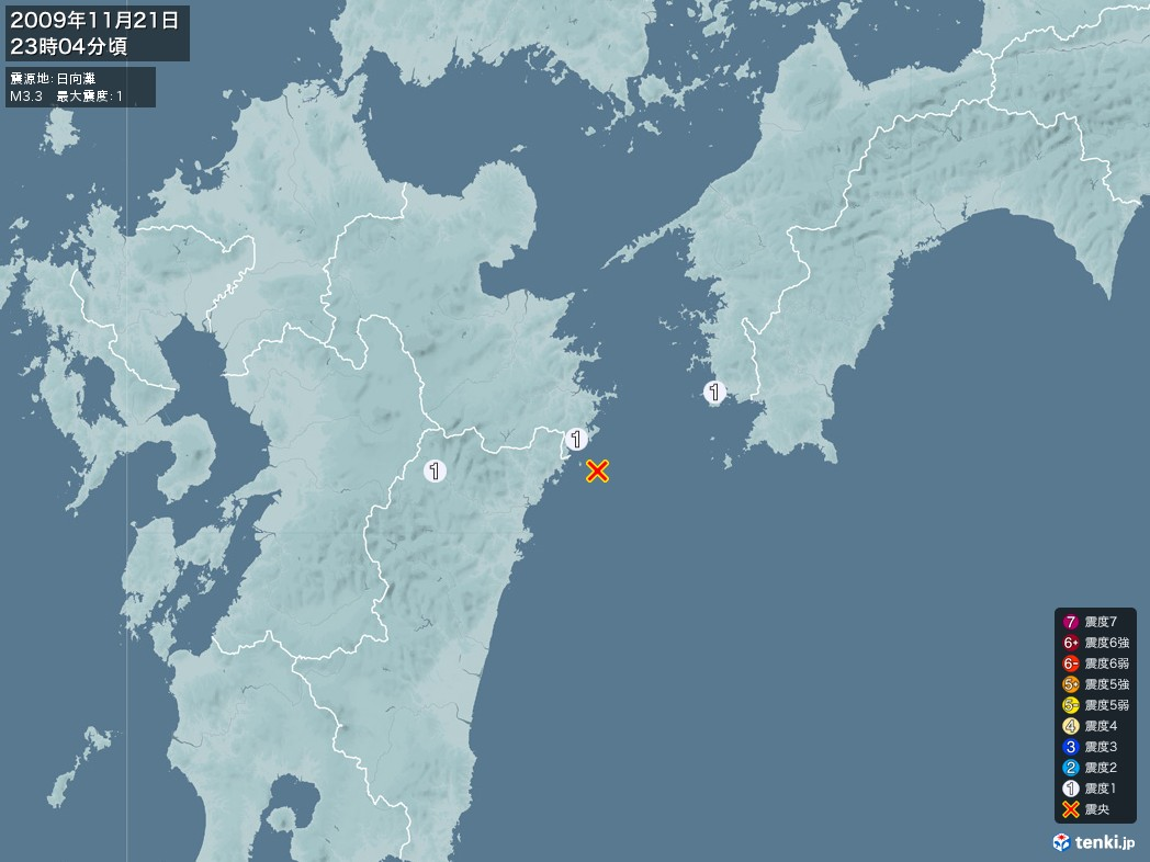 地震情報 2009年11月21日 23時04分頃発生 最大震度:1 震源地:日向灘(拡大画像)
