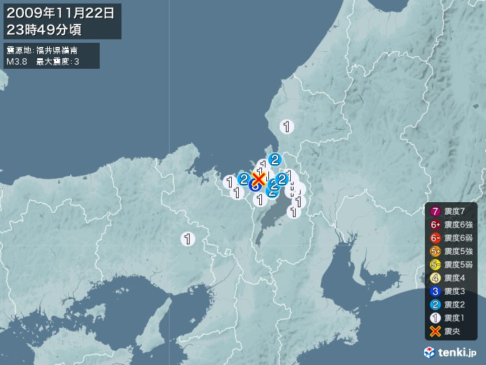 地震情報(2009年11月22日23時49分発生)