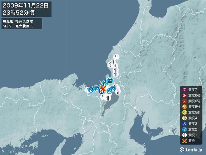 地震情報(2009年11月22日23時52分発生)