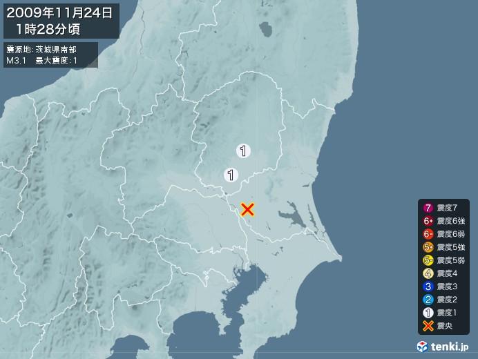 地震情報(2009年11月24日01時28分発生)