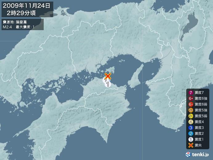 地震情報(2009年11月24日02時29分発生)