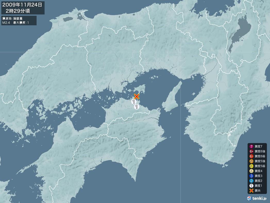 地震情報 2009年11月24日 02時29分頃発生 最大震度:1 震源地:播磨灘(拡大画像)