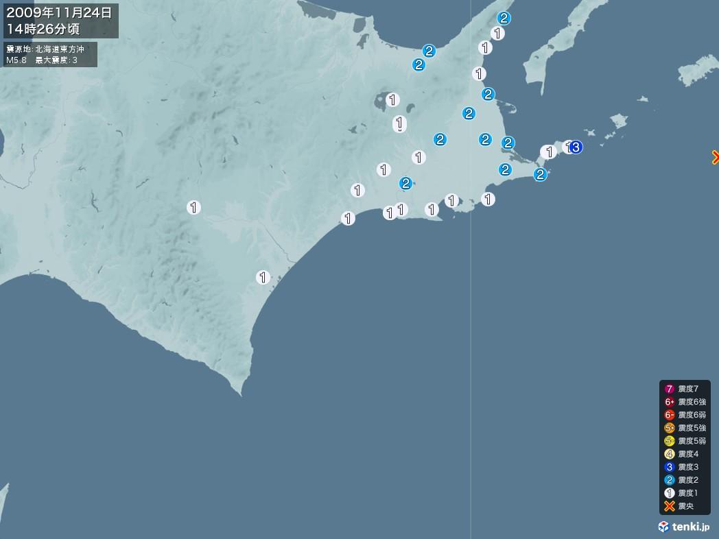 地震情報 2009年11月24日 14時26分頃発生 最大震度:3 震源地:北海道東方沖(拡大画像)