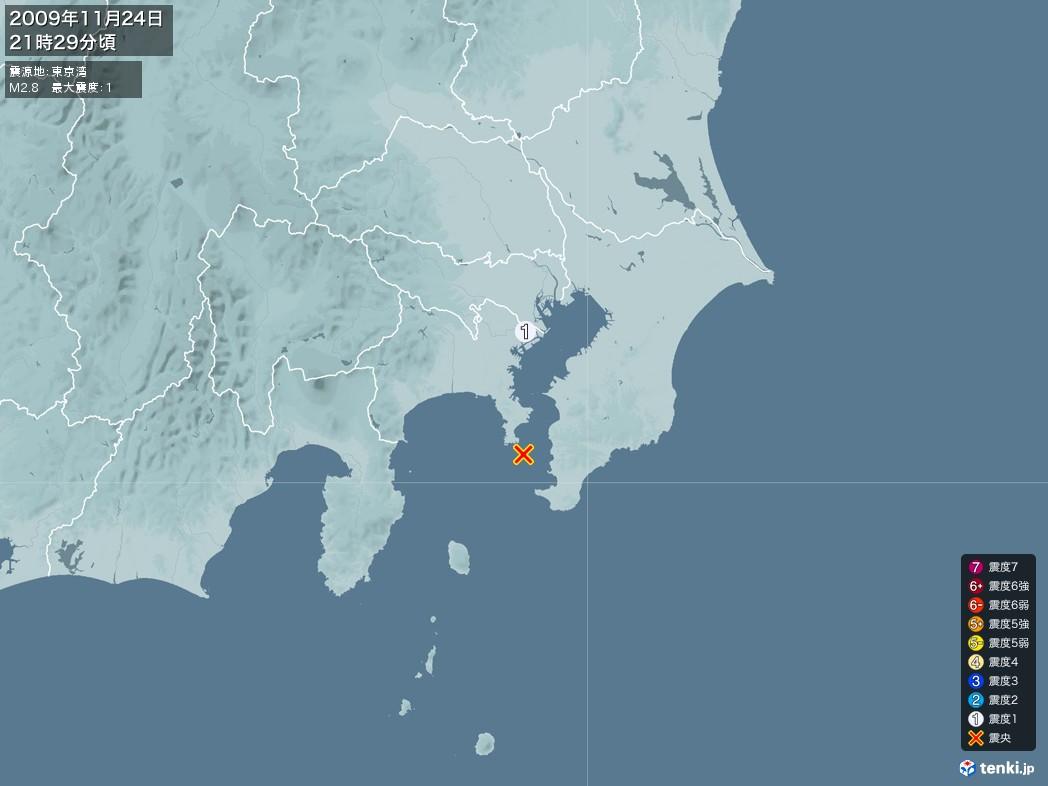 地震情報 2009年11月24日 21時29分頃発生 最大震度:1 震源地:東京湾(拡大画像)