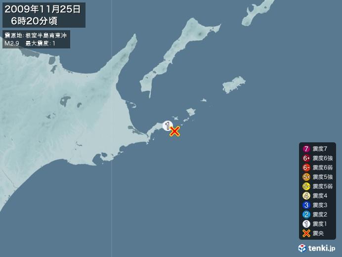 地震情報(2009年11月25日06時20分発生)