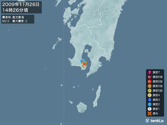 地震情報(2009年11月26日14時26分発生)