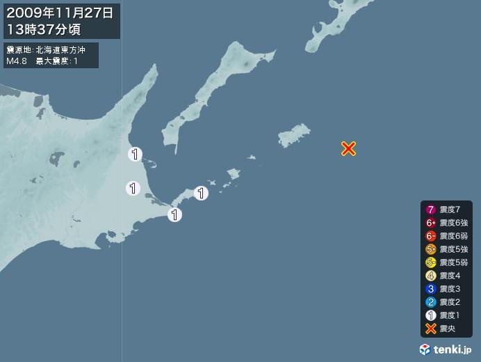 地震情報(2009年11月27日13時37分発生)