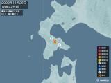 2009年11月27日18時22分頃発生した地震