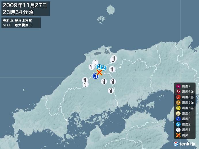 地震情報(2009年11月27日23時34分発生)