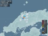2009年11月27日23時34分頃発生した地震