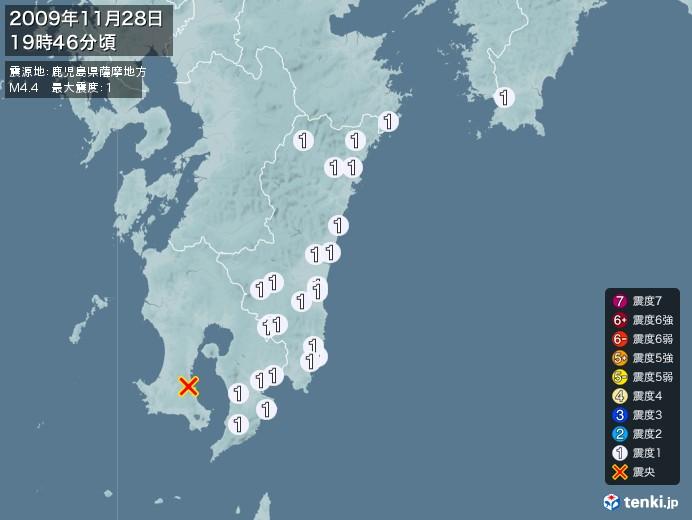 地震情報(2009年11月28日19時46分発生)